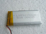 3.7V 1800mAh 0683566P Lipo Lithium Polymer Rechargeable Battery