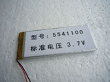 3.7V 2000mAh 5541100 5541100P 05541100 Lipo Lithium Polymer Rechargeable Battery
