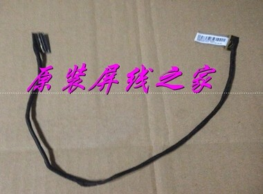 SONY SVF152C29M SVF1521Q1EB SVF1521A1EW SVF152A25T Laptop LED LCD LVDS VIDEO Cable