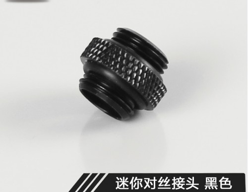 New G1 / 4-Threaded Mini Black color Double Threaded Coupling Standard Rotating Butt