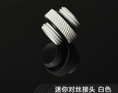 New G1 / 4-Threaded Mini White color Double Threaded Coupling Standard Rotating Butt