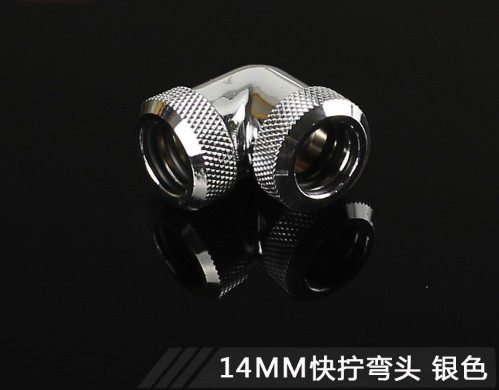 New 14mm Double Twist 90 Degree Silver Elbow Computer Water Cooled Pipe Fast Twist Elbow 3 Seals