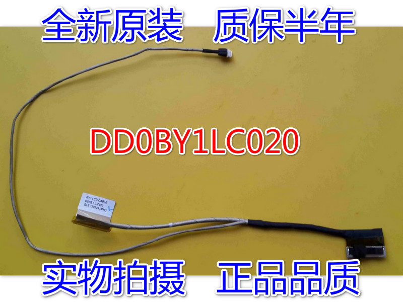 New Toshiba U800 U845 U840 DD0BY1LC020 LED LCD Screen LVDS VIDEO FLEX Ribbon Connector Cable