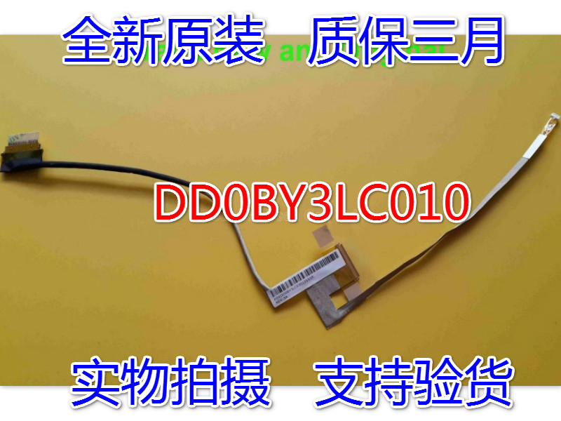 New Toshiba C805 L800 C800 L805 DD0BY3LC010 LED LCD Screen LVDS VIDEO FLEX Ribbon Connector Cable