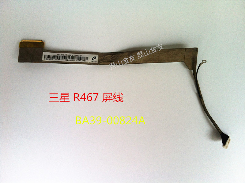 Samsung R467 BA39-00824A LED LCD Screen LVDS VIDEO FLEX Cable