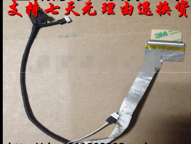 SONY PCG-71311N M970 015-0101-1508_A LED LCD Screen LVDS VIDEO FLEX Ribbon Connector Cable