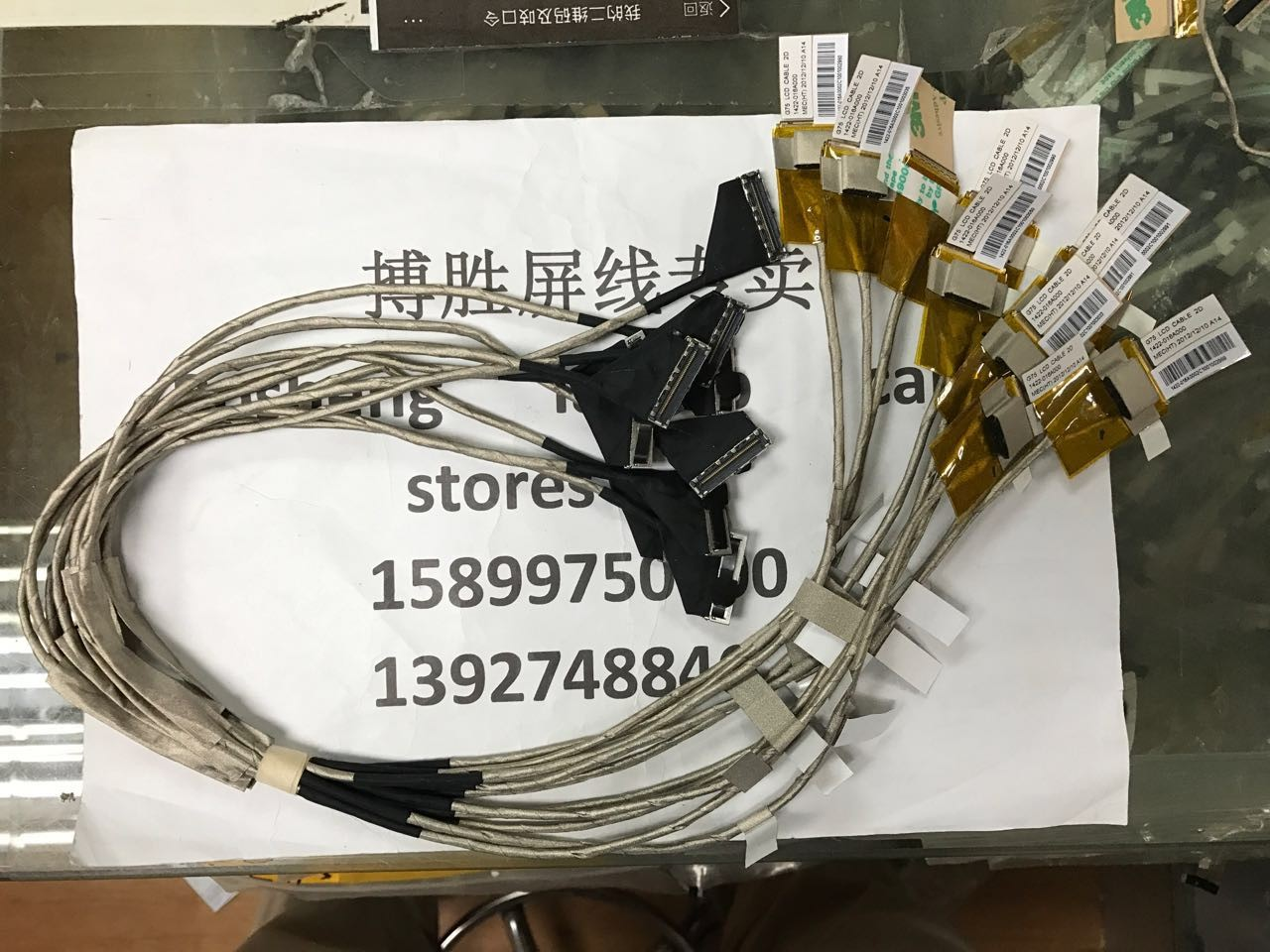 ASUS G75 G75VW G75VX G75VM G75VN 1422-016A000 LED LCD Screen LVDS VIDEO FLEX Ribbon Connector Cable
