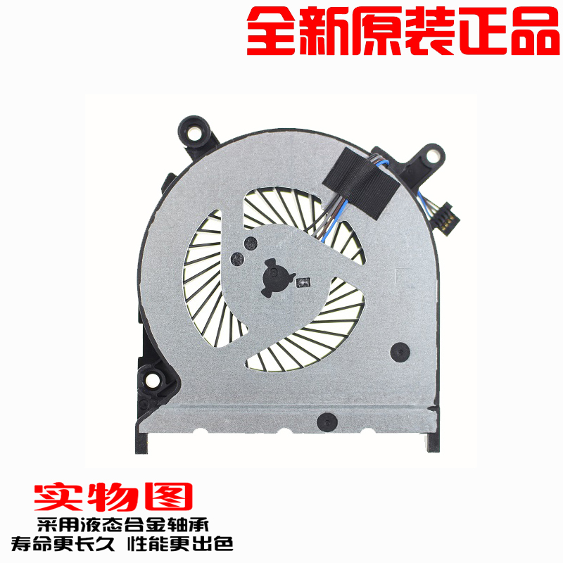 Nidec Microsoft Surface Book 1703 i7-6600U CC131K04 DC5V  0.27A 5X08Z3 4Wire 4Pin Cooling Fan